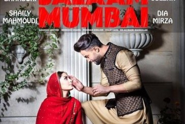 شروع پیشفروش بلیتهای «سلام بمبئی»