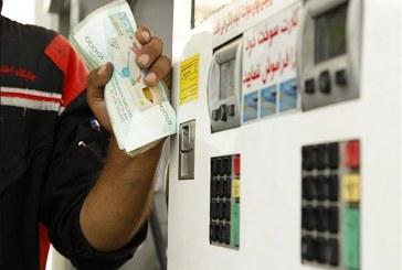 احتمال افزایش قیمت بنزین در سال آینده