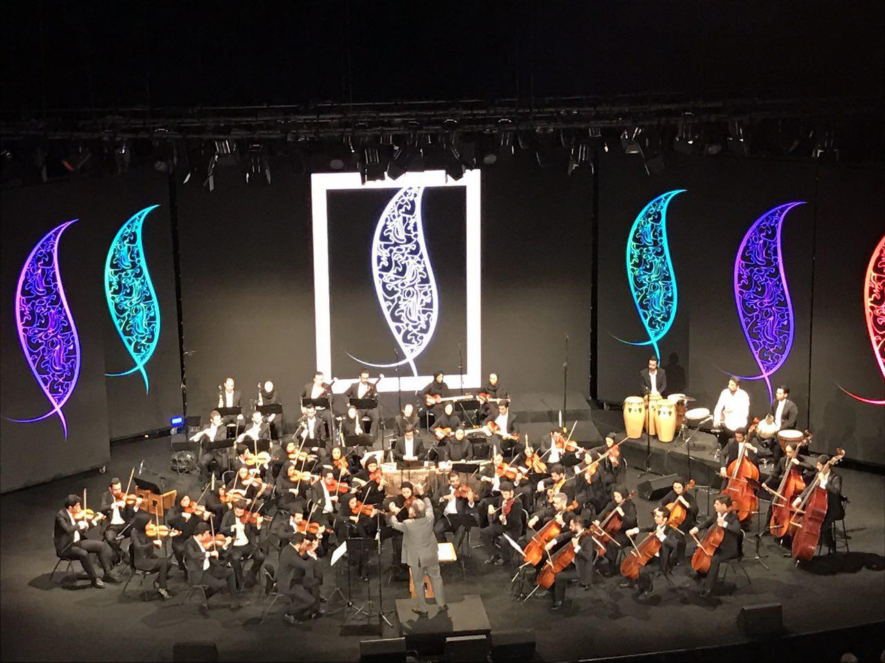 کپی کردن نام یکی از قدیمیترین ارکسترهای ایران