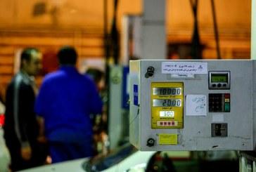 تکلیف قیمت بنزین سال 96 مشخص شد