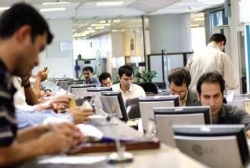 کارمندان ۷۷۰ هزار تومان عیدی می گیرند