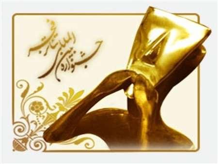 «هدیه مرموز» در تئاتر فجر