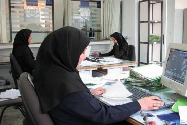 زنان با ۲۰ سال سابقه خدمت بازنشسته می شوند