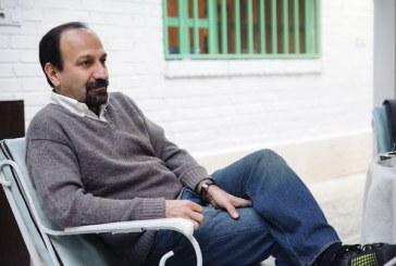 اصغر فرهادی در آرزوی ساخت فیلم کمدی