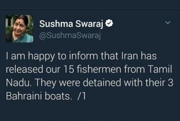 ایران 15 ماهیگیر هندی را آزاد کرد +تصویر