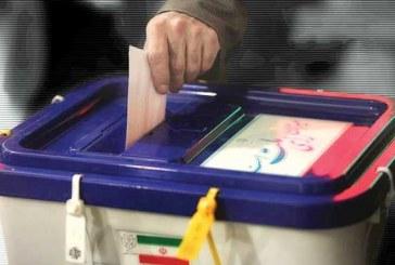 درخواست ایران برای برگزاری انتخابات در کانادا رد شد