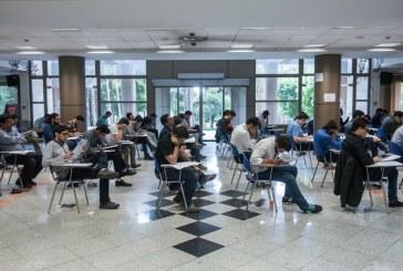 جزئیات استخدام 6 هزار نفر در آموزش و پرورش +جدول
