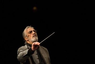 ارکستر ملی به چهلستون میرود
