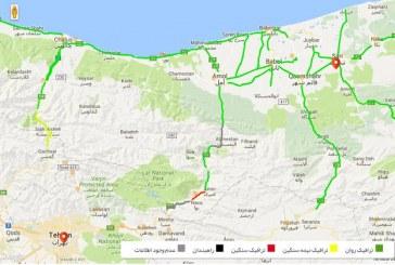آخرین وضعیت ترافیکی جادهها +نقشه