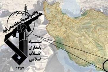 حمله تروریستها به مرزهای شرق کشور