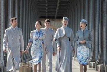 طراحی لباسفرم شیک و جدید هواپیمایی چین +تصایر