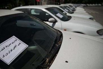 خودروهای دزد پسند کدامند؟ +اسامی