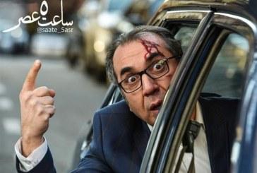 نقد جامعه ایرانی در «ساعت ۵ عصر»