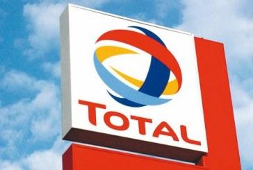 مهر تایید بر حضور قطعی یک غول نفتی در ایران
