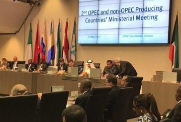 تولید نفت اوپک به بالاترین رقم امسال رسید