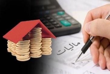 امروز آخرین مهلت ارائه الکترونیکی اظهارنامه مالیاتی