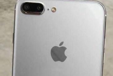 تصویر لورفته آیفون ۷ اس پلاس با پشت شیشهای +تصویر