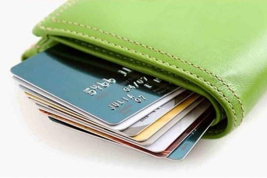کارتهای بانکی فعلی ایمن نیستند!