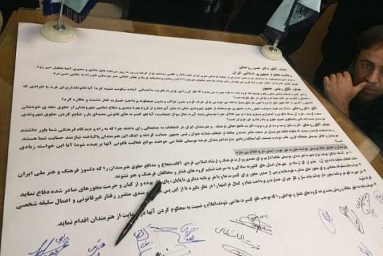 با امضای نامه ای هنرمندان بهدلیل لغو کنسرتها به رئیسجمهور اعتراض کردند