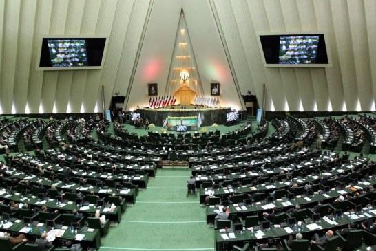 قرائت گزارش شش ماهه دوم کمیسیون امنیت درباره اجرای برجام در مجلس