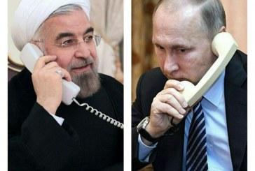 رییس جمهور در تماس تلفنی با پوتین:روسیه در راستای تحکیم برجام نقش آفرینی مثبت داشته باشد