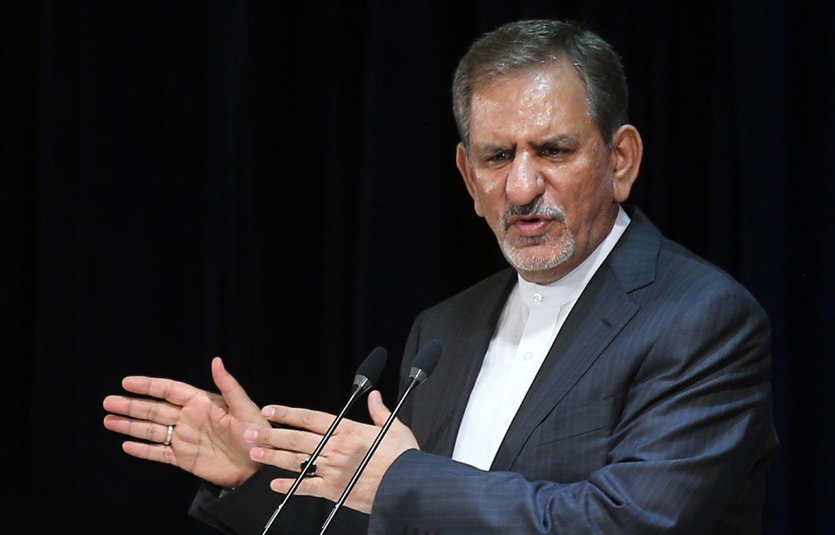 جهانگیری:آمریکاییها خود را از همکاری با اقتصاد ایران محروم کردند