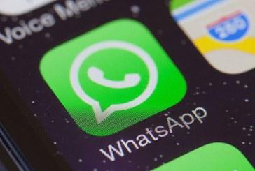 قابلیت حذف پیام در واتس اپ