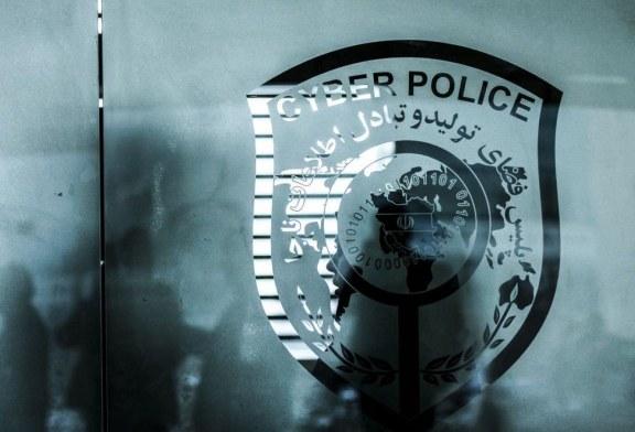 توصیههای پلیس «فتا» به زائران اربعین