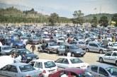جدیدترین قیمت خودروهای داخلی+جدول