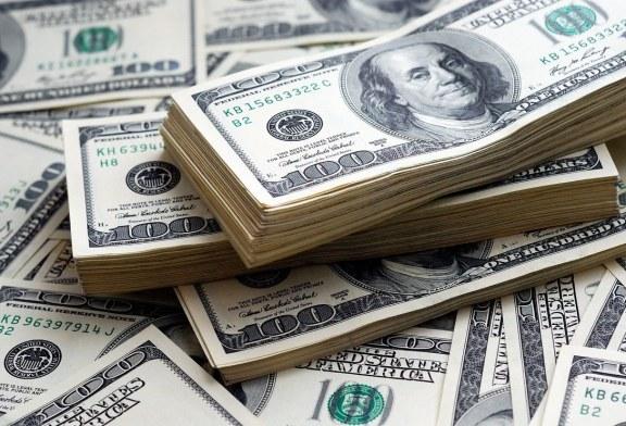 دلار به کمتر از 4600 تومان برگشت