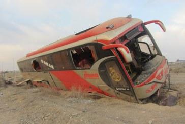 واژگونی 2 اتوبوس در اصفهان و یزد/ 3 کشته و 5 زخمی