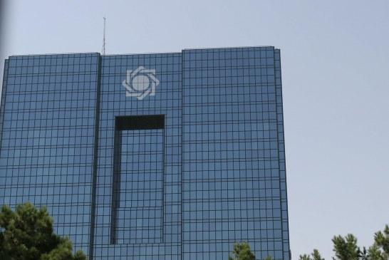 بانک مرکزی ارزهای اینترنتی را به رسمیت نمی شناسد