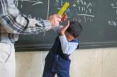 ضرب و شتم ۸ دانشآموز اصفهانی توسط معلم/ دانشآموزان بستری شدند