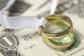 «وام ازدواج» 15 میلیونی مشمول متقاضیان سال 96 میشود؟