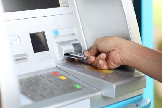 کارمزد انتقال وجه بین بانکها تغییرکرده است؟