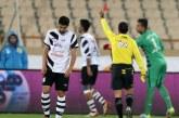 اعلام اسامی داوران هفته بیستوچهارم لیگ برتر فوتبال