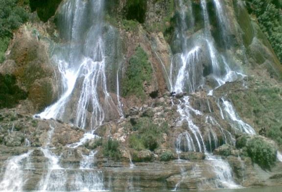 آبشار بیشه؛ عروس سزار