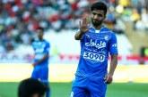 اعلام محرومان هفته بیستوششم لیگ برتر