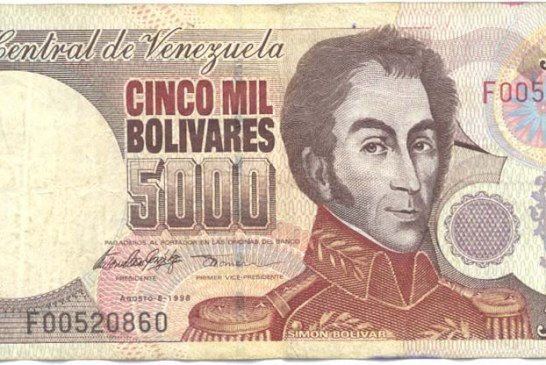 ونزوئلا 3 صفر پول خود را حذف کرد