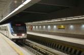 افتتاح خط هفت مترو تهران تا خرداد 97