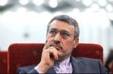 واکنش بعیدینژاد به انتشار خبر ارتباط میان مشایی و همسر وزیر خارجه مصدق