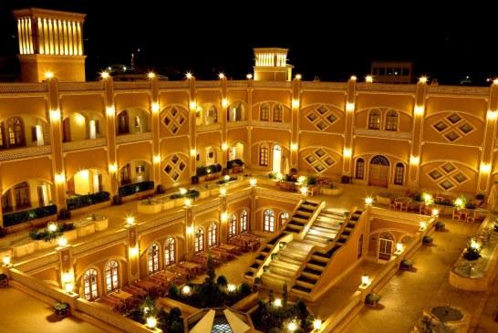 نرخ اقامت در هتلهای یزد در ایام نوروز چگونه است؟