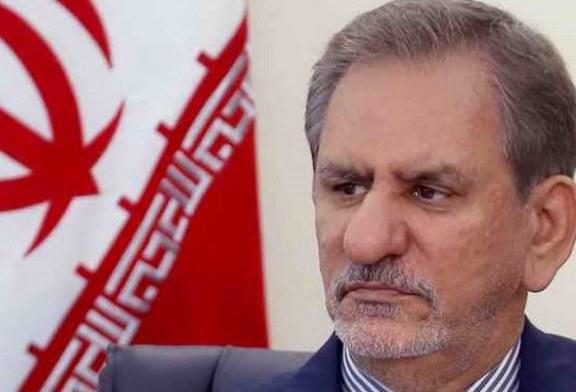 معاون اول رئیس جمهور: ما نمیتوانیم نسبت به زندگی 80 میلیون ایرانی بی تفاوت باشیم