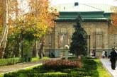 روز طبیعت به کاخ موزههای تهران نروید