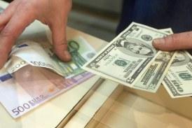 بانکها از چرخه پرداخت ارز مسافرتی حذف میشوند؟