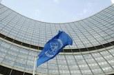 استعفای ناگهانی رئیس بخش بازرسی آژانس بینالمللی انرژی اتمی