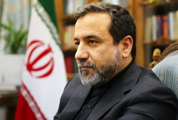 اروپا برای کسب اطمینان مردم ایران باید تلاش کند