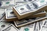 راهکارهای ۱۰گانه برای مدیریت بازار ارز