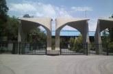 """۲۳ دانشگاه ایرانی در فهرست """"لایدن"""""""