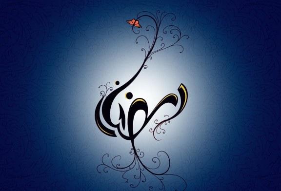 شرح دعای روز بیست و هفتم ماه مبارک رمضان
